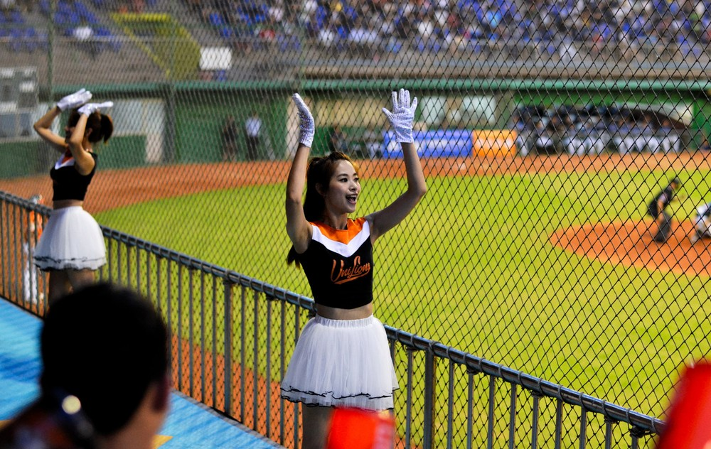 a-uni-girl-leading-cheers-during-the-game