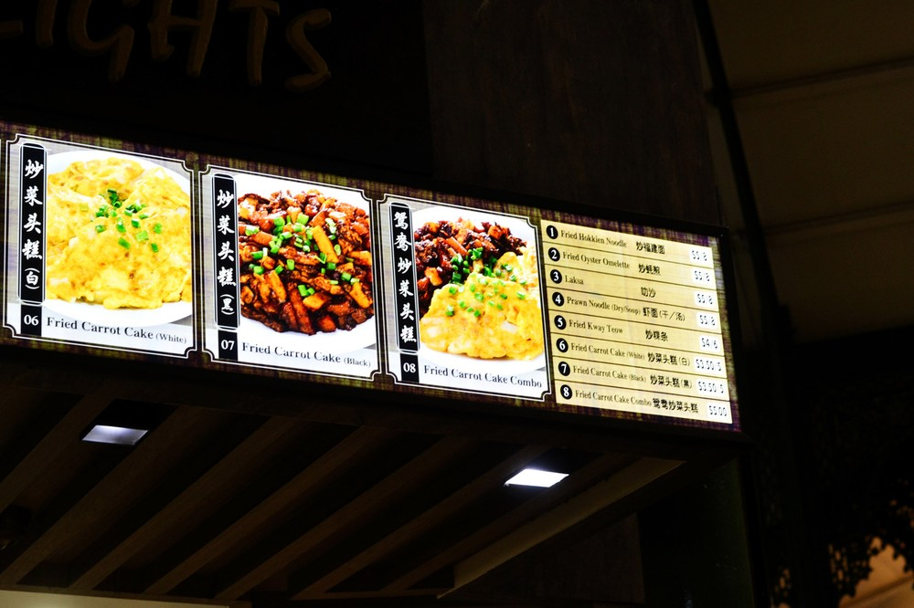 a-hawker-center-in-singapore-serving-_local-delights