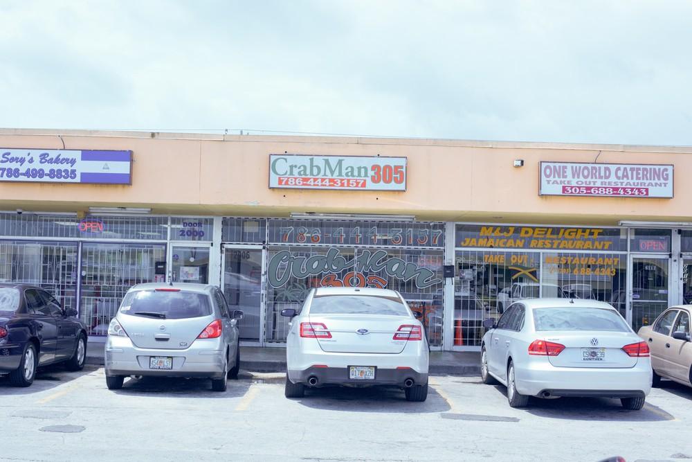 Crabman305 strip mall wideshot