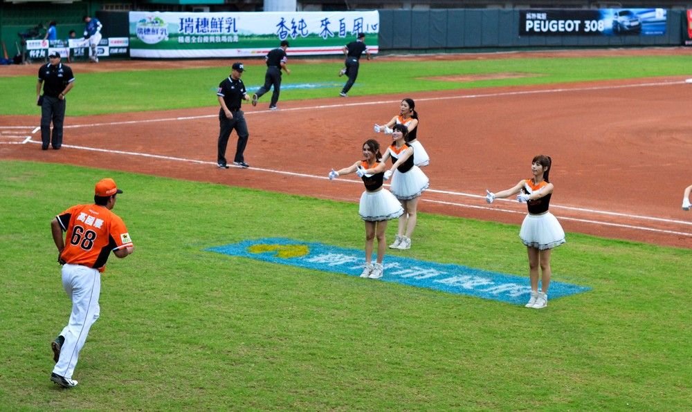 kao-kuo-ching-takes-the-field_
