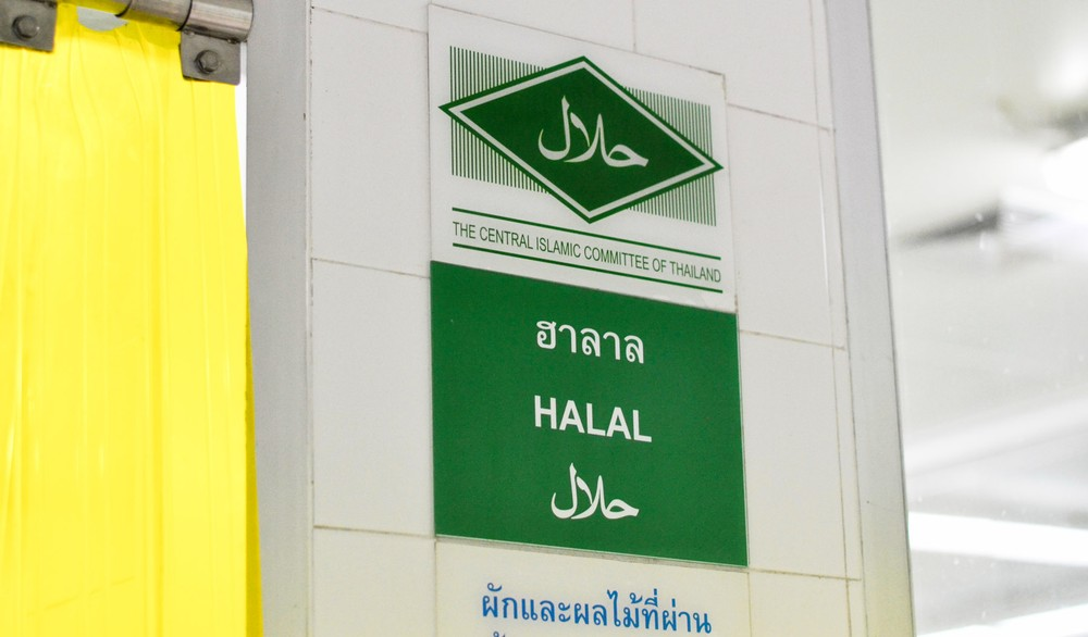 Large green signs note Halal production areas, while red indicates non-halal.-1