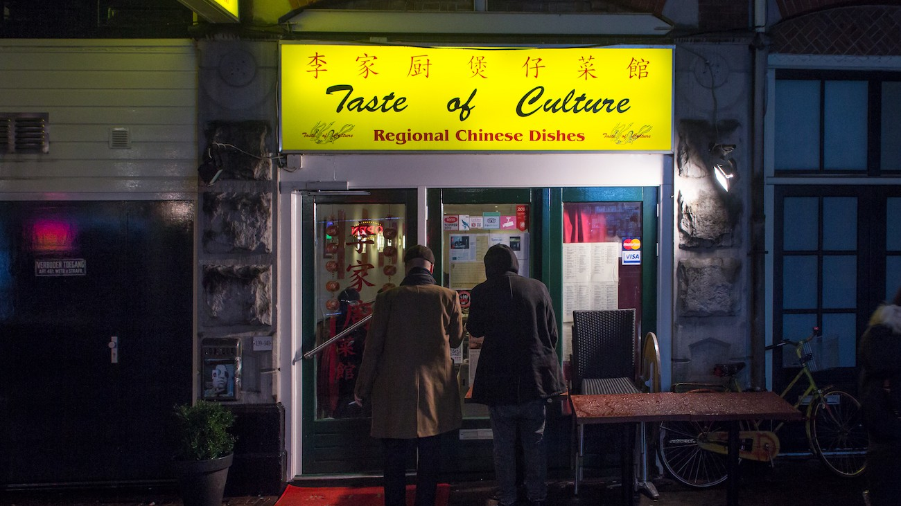 MUNCHIES - tjaps- Taste of Culture -18