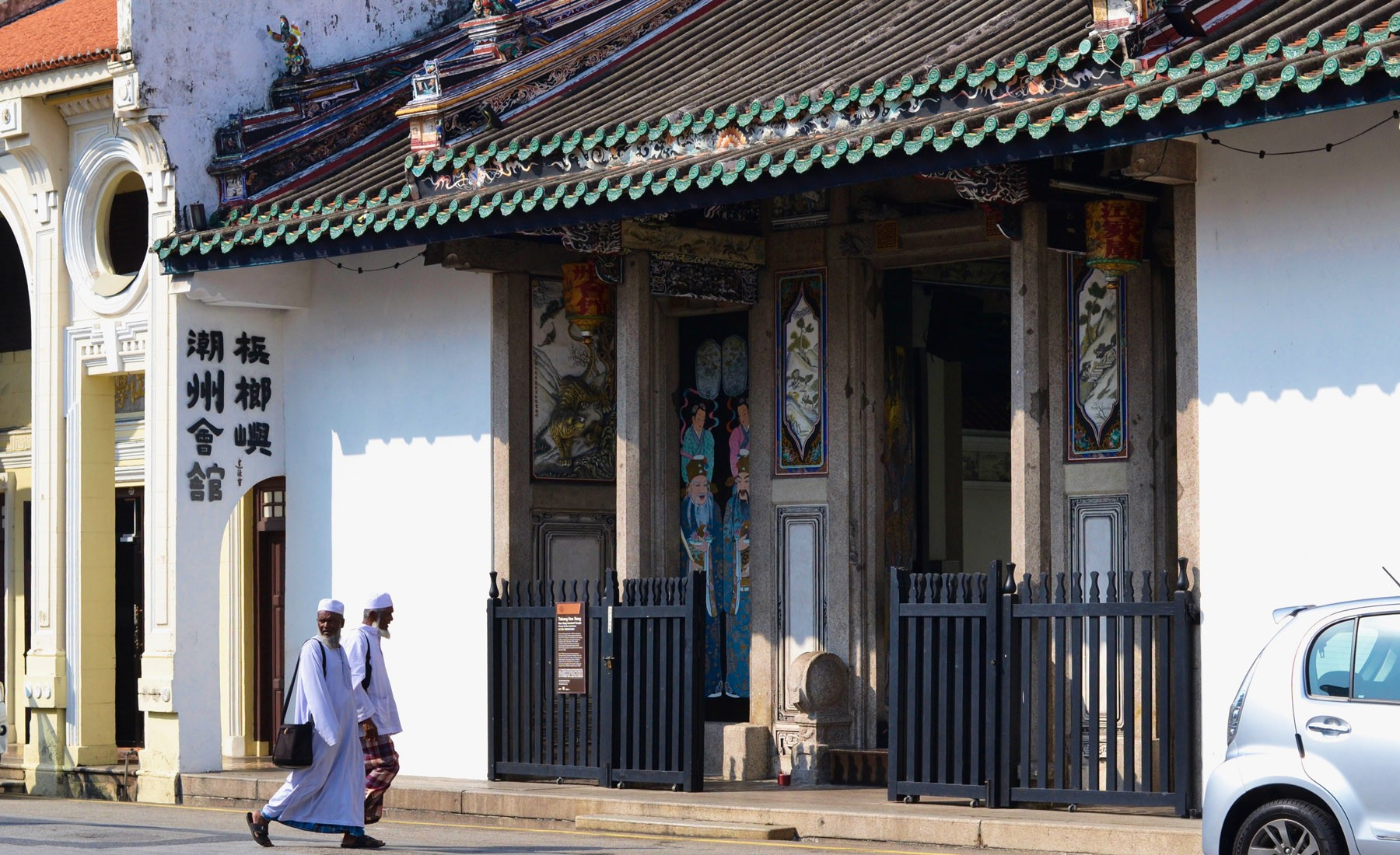 Penang is a melting pot of cultural diversity. It's also a city that will leave you melting.