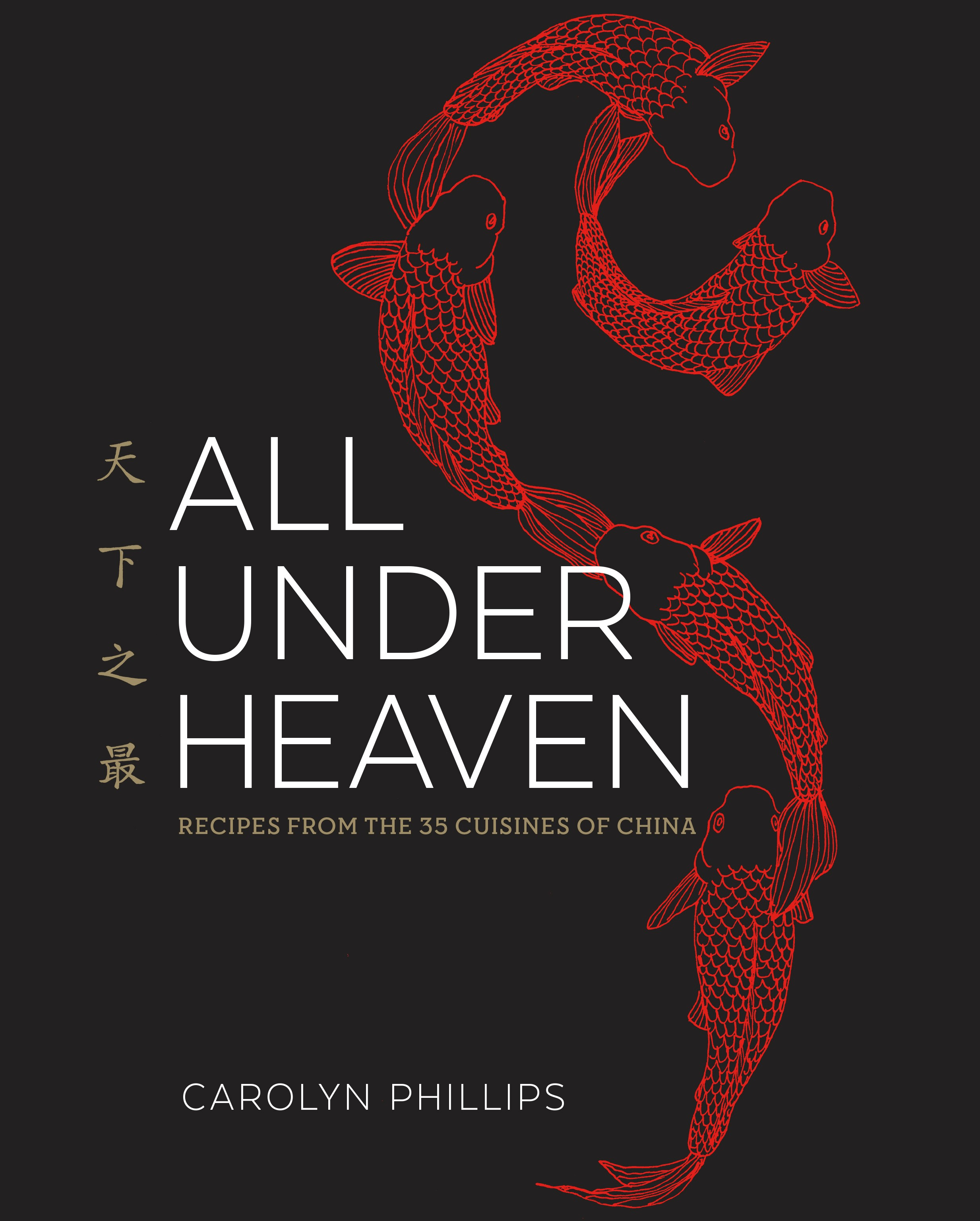 phil_all-under-heaven