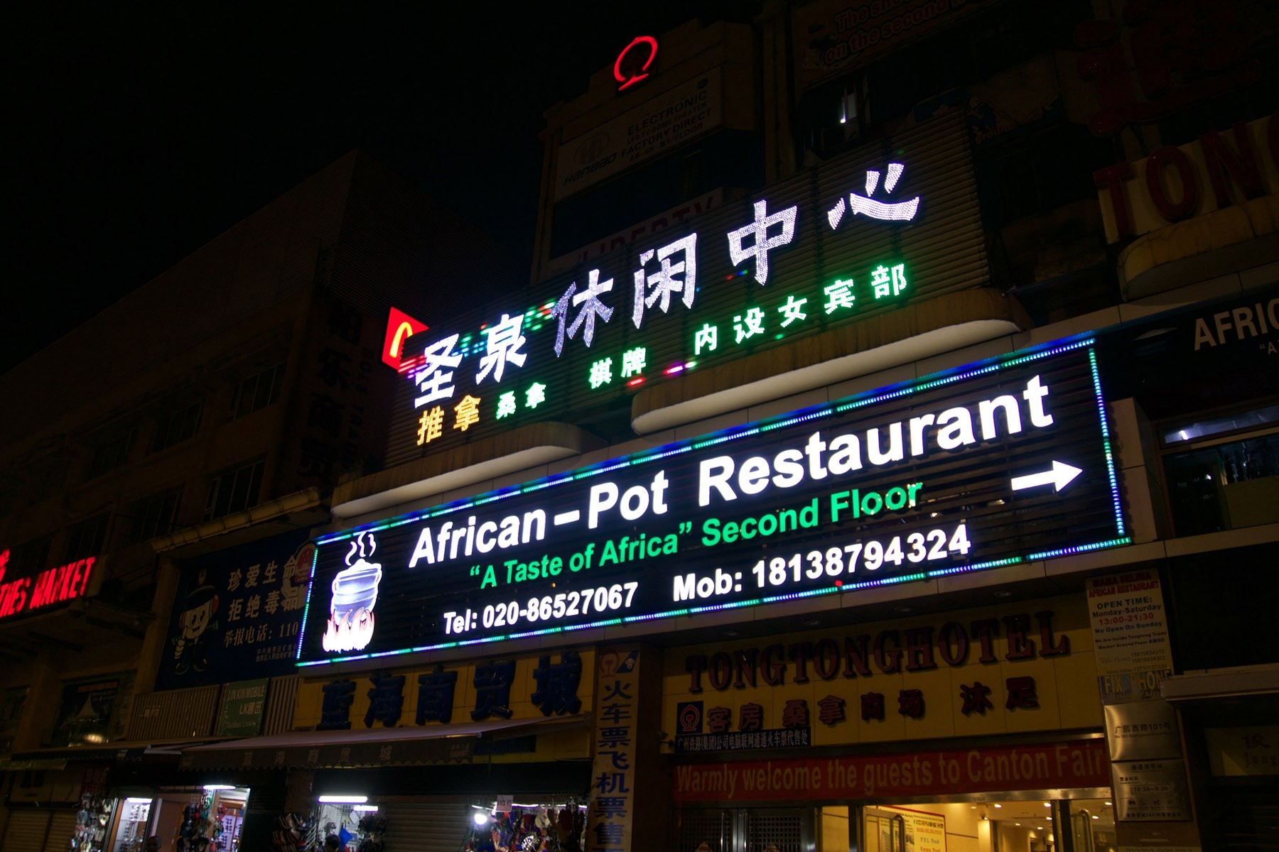 the-african-pot-has-doubles-as-a-community-meeting-place-for-many-africans-in-guangzhou-photo-by-hangwei-li