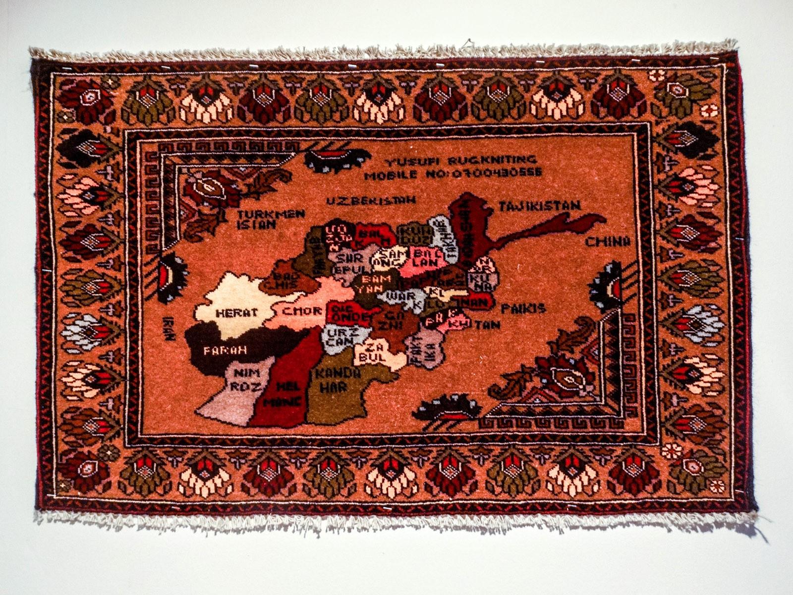 afghankabob_DSC02402
