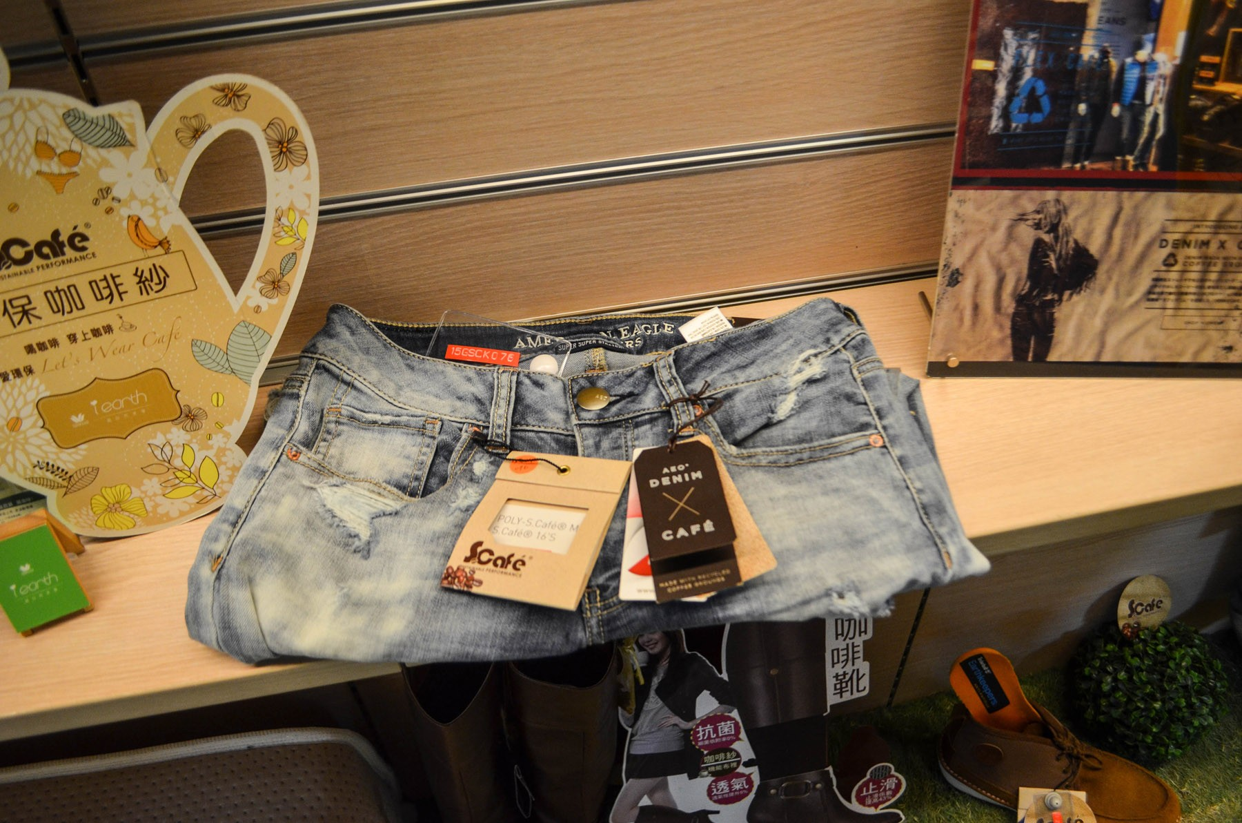 american-eagle-coffee-jeans_27282420830_o