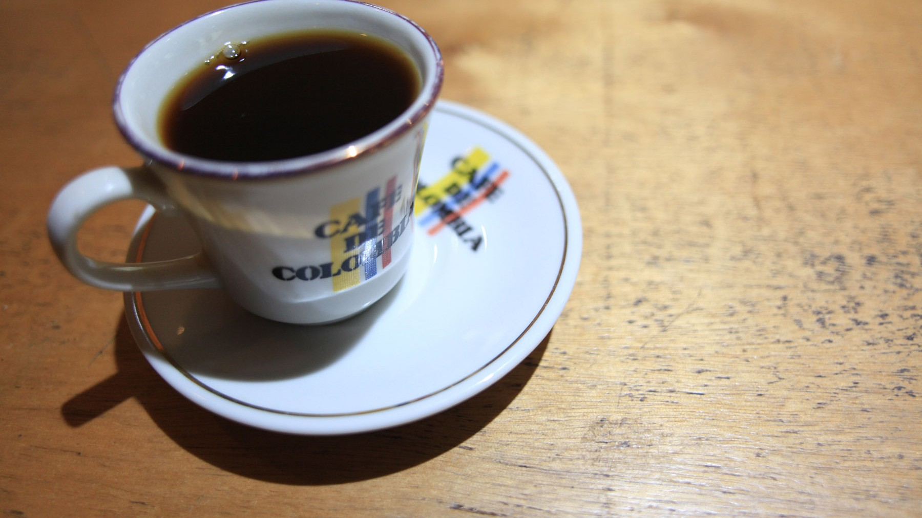 colombiancoffee_IMG_1829