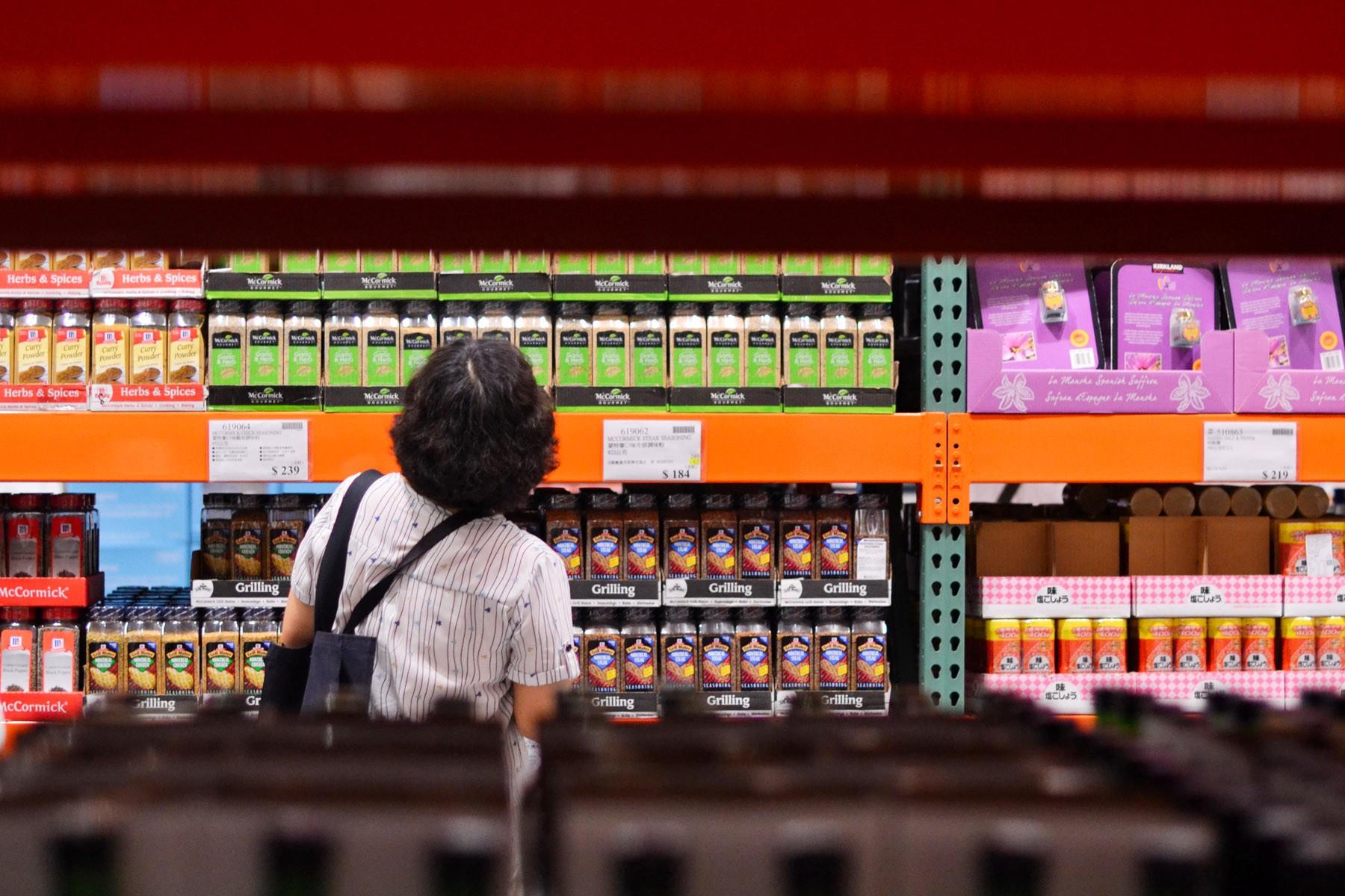 costcotaiwan_In the aisles