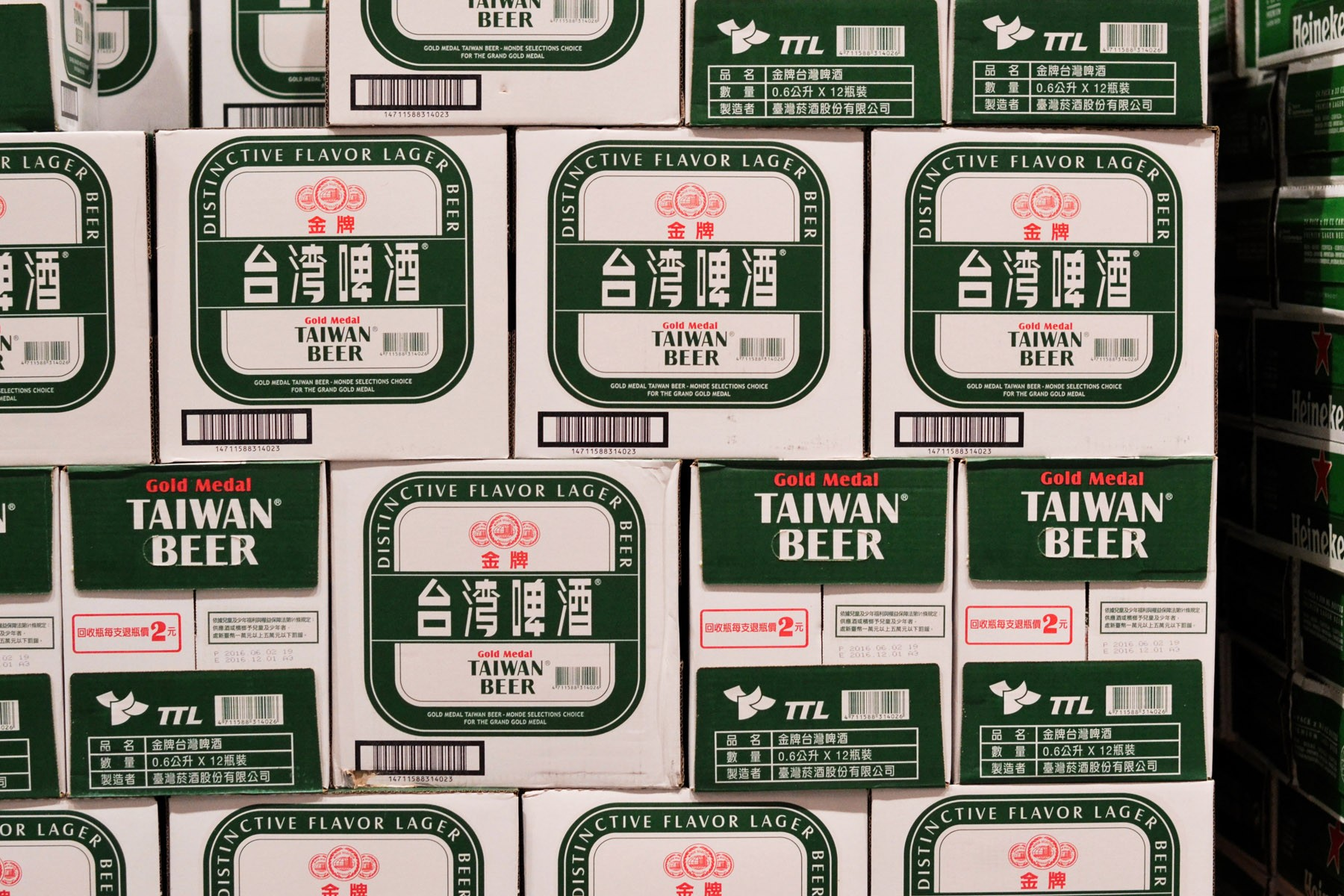 costcotaiwan_Taiwan Beer