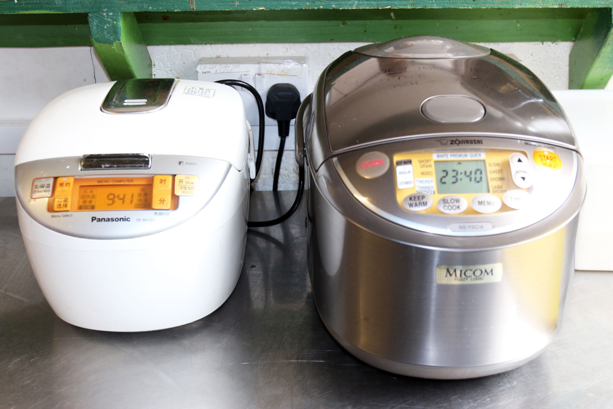 curio-and-tata-rice-cooker