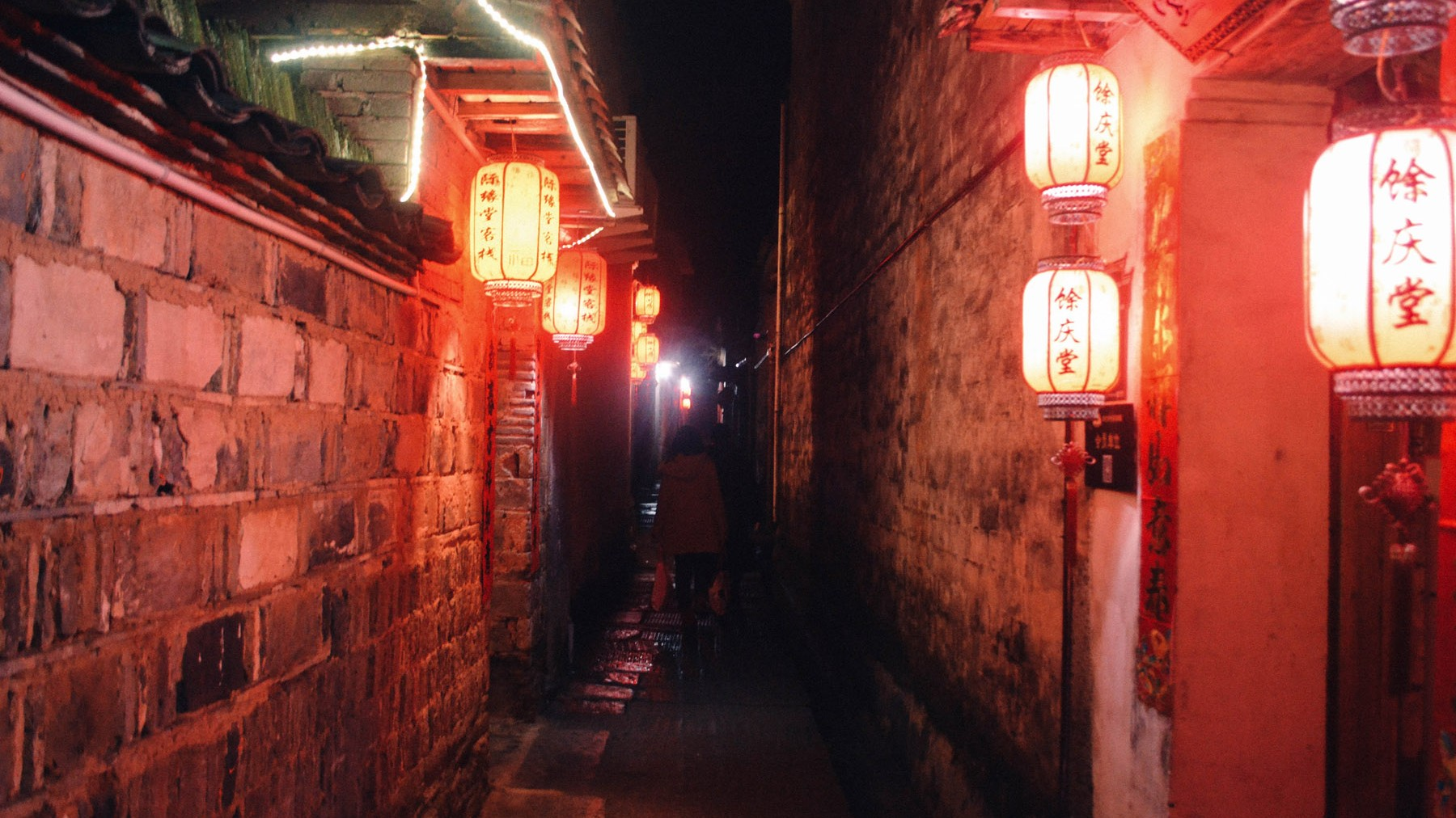 hongcun-at-night_24991020561_o