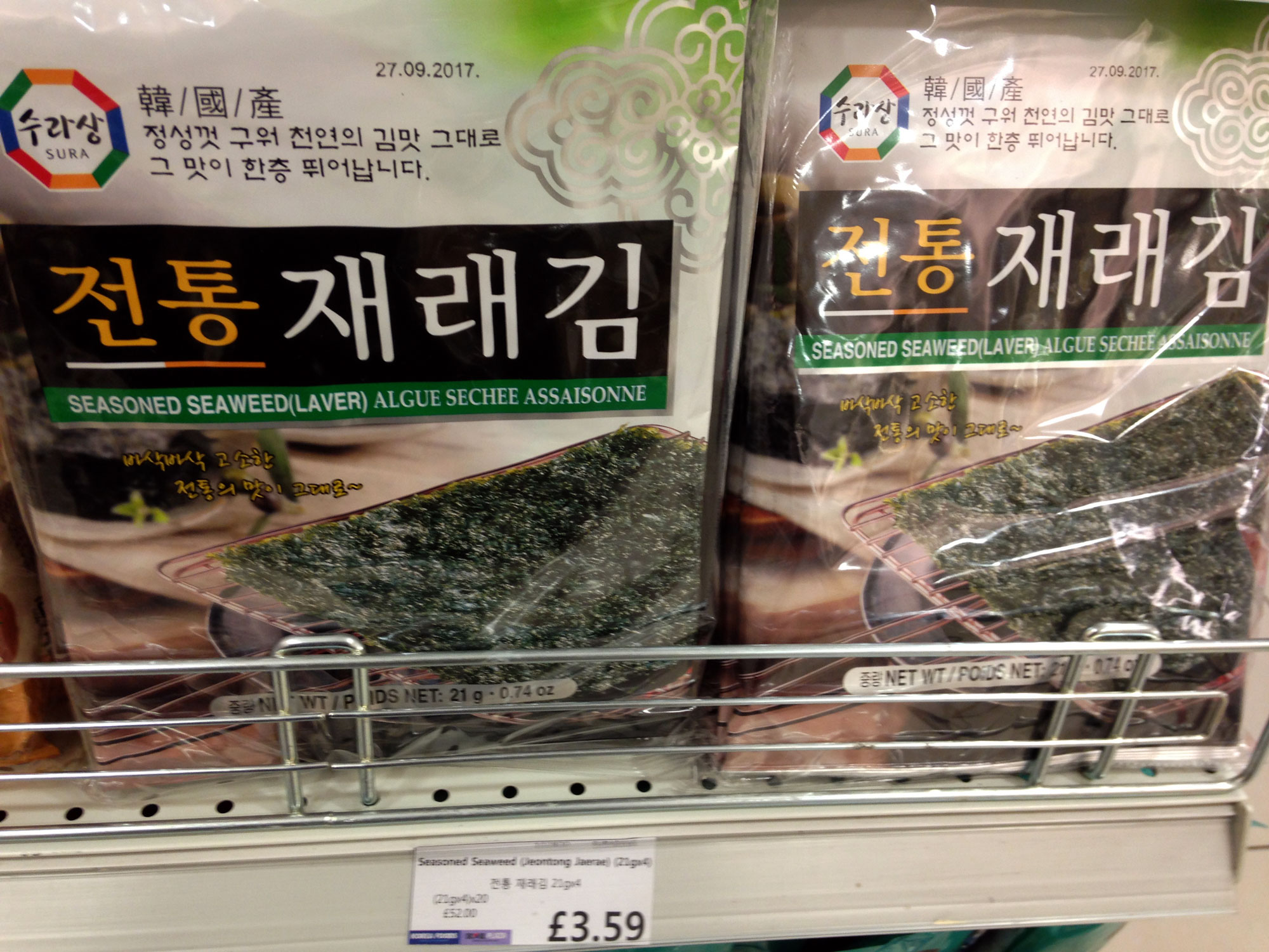 korean-seaweed-marketing2