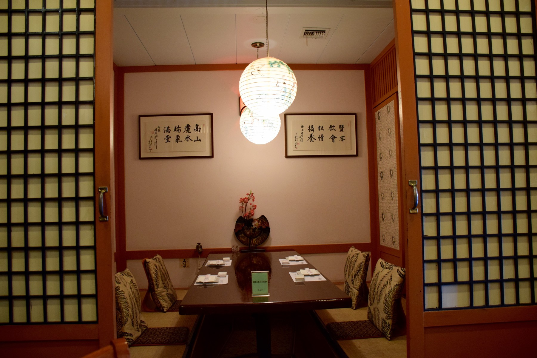 Inside New Shogun Sushi