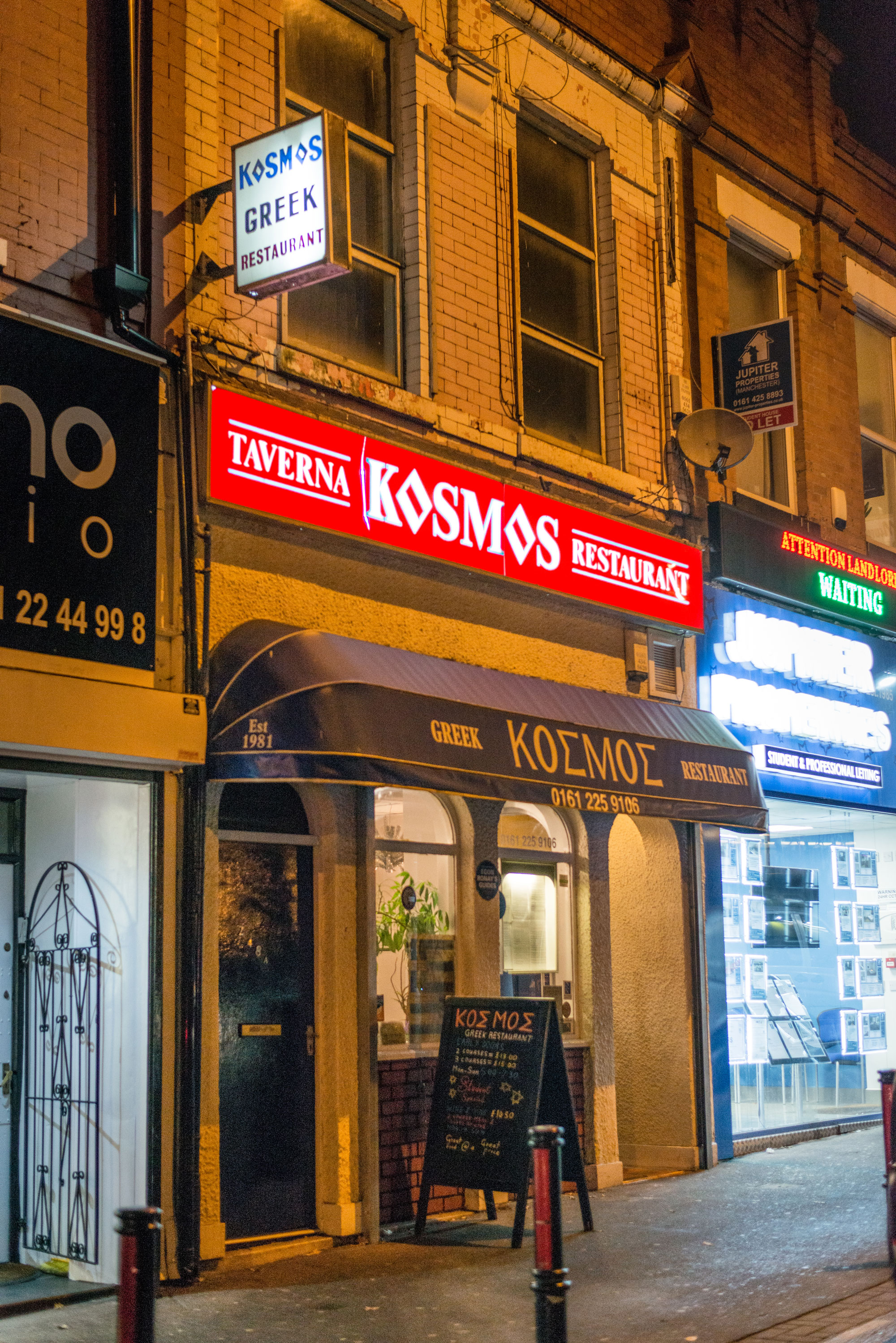 kosmos-greek-restaurant-manchester1