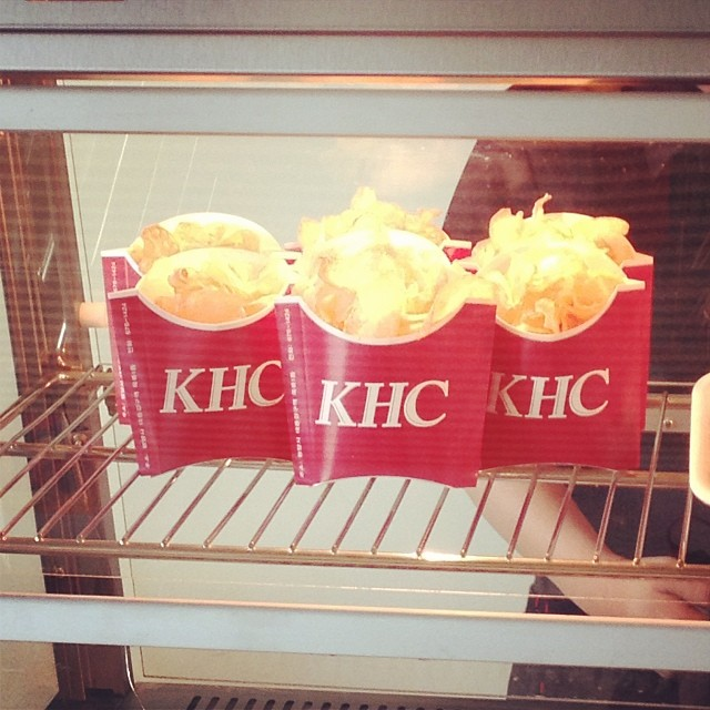 northkorea_KHC potato chips