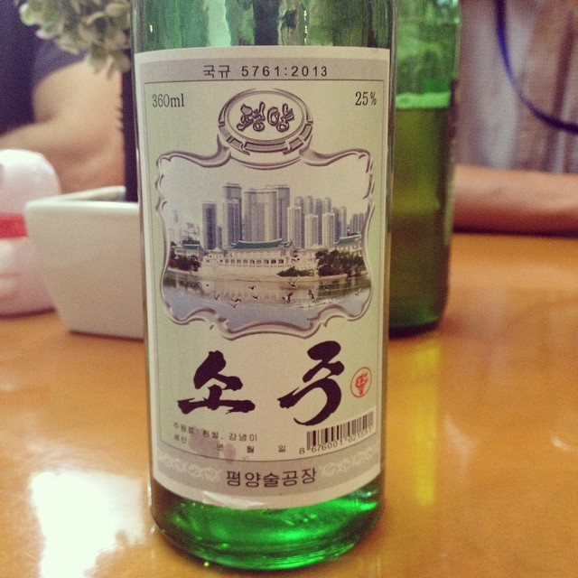northkorea_Soju bottle