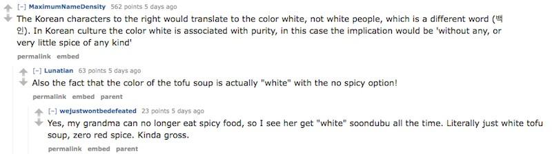 white-ppl-korean-spice copy
